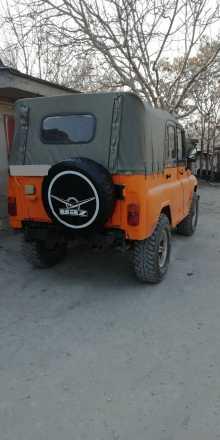 Бахчисарай 3151 1991