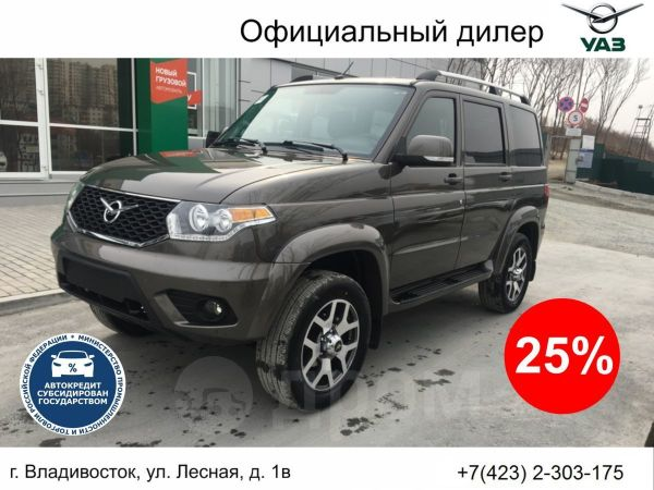 УАЗ Патриот, 2019 год, 1 370 200 руб.