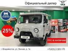 Лаврентия УАЗ Буханка 2019