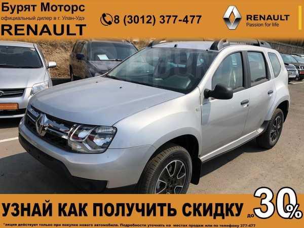 Renault Duster, 2020 год, 1 157 000 руб.