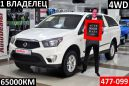 SsangYong Actyon Sports, 2014 год, 799 000 руб.