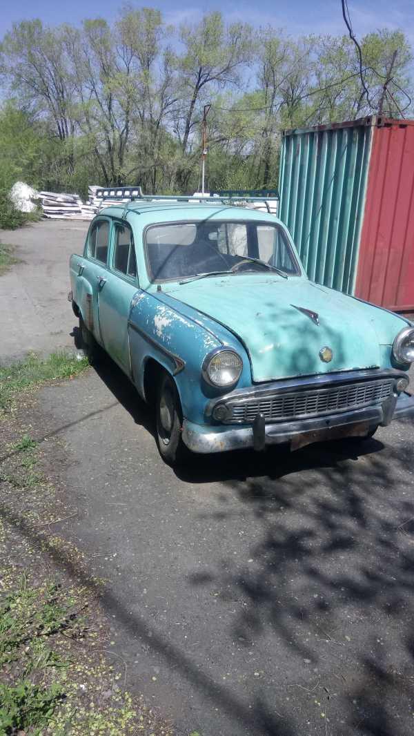 Москвич 402, 1963 год, 50 000 руб.