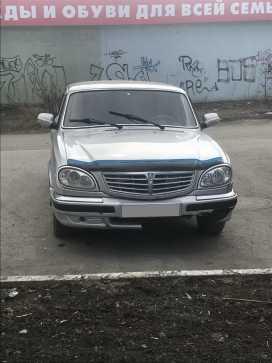 Серов 31105 Волга 2007