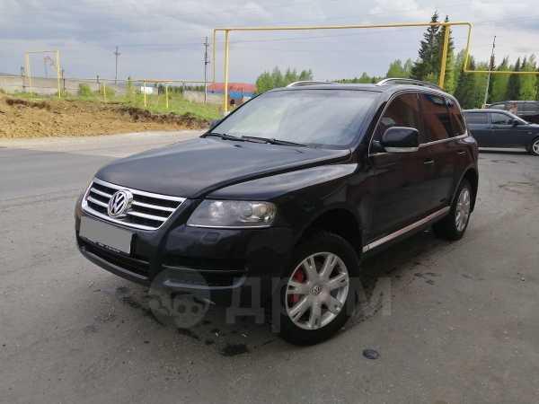 Volkswagen Touareg, 2006 год, 555 000 руб.