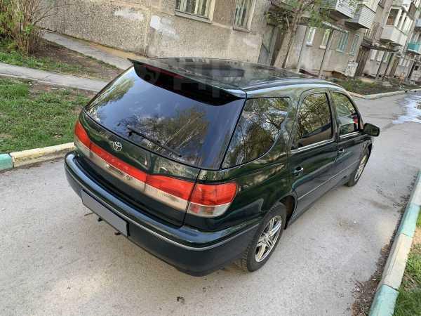 Toyota Vista Ardeo, 1999 год, 255 000 руб.