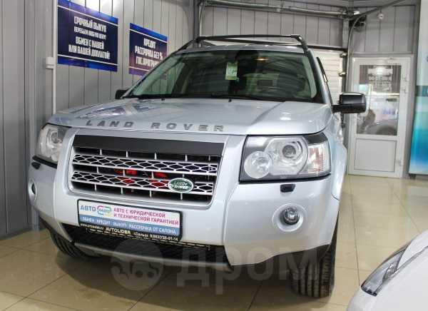 Land Rover Freelander, 2010 год, 849 900 руб.