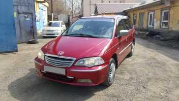 Иркутск Odyssey 2001