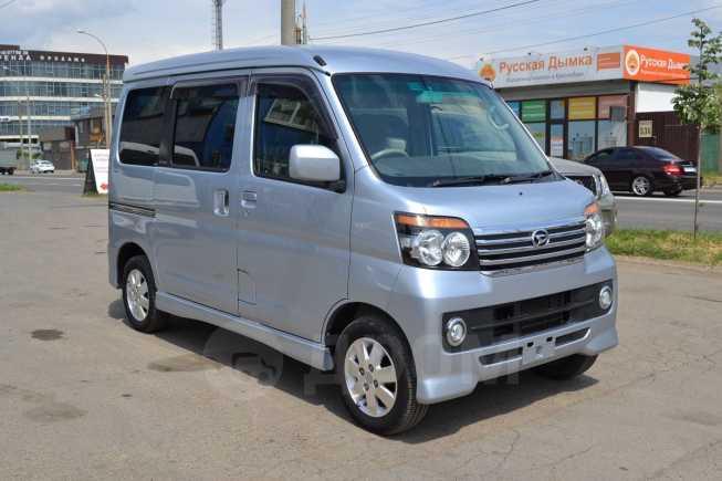 Daihatsu Atrai, 2013 год, 450 000 руб.