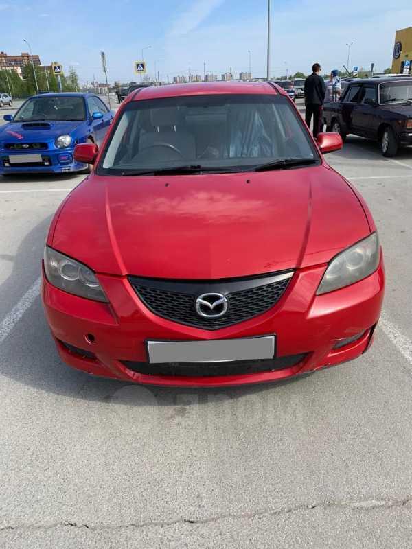 Mazda Axela, 2005 год, 249 000 руб.