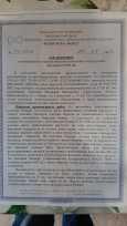 УАЗ Буханка, 2002 год, 200 000 руб.