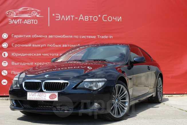 BMW 6-Series, 2008 год, 749 000 руб.