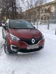 Renault Kaptur, 2018 год, 1 150 000 руб.