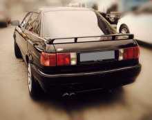Ставрополь 80 1994