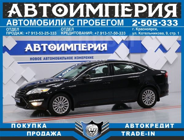 Ford Mondeo, 2011 год, 628 000 руб.