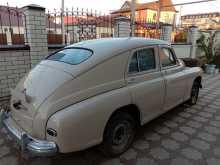 Ставрополь Победа 1950