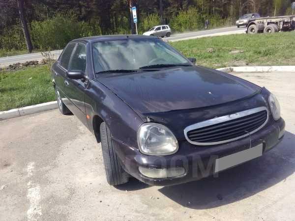 Ford Scorpio, 1995 год, 75 000 руб.