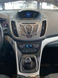 Ford Grand C-MAX, 2011 год, 529 900 руб.