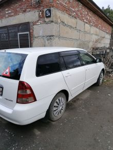 Белоярский Corolla Fielder