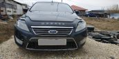 Ford Mondeo, 2008 год, 400 000 руб.