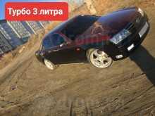 Новосибирск Cedric 1999