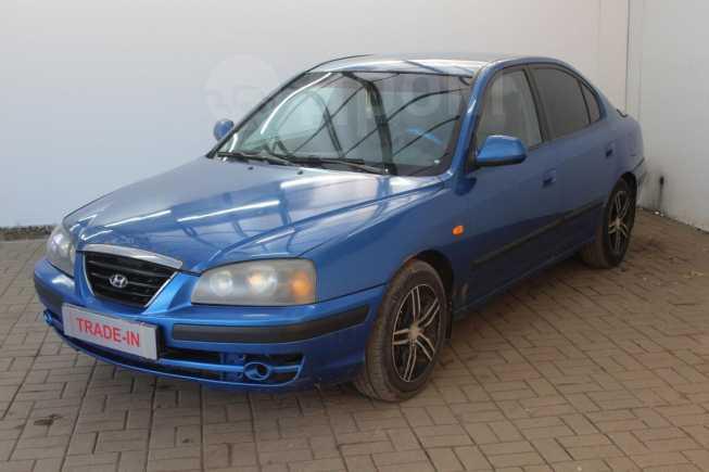 Hyundai Elantra, 2004 год, 149 888 руб.