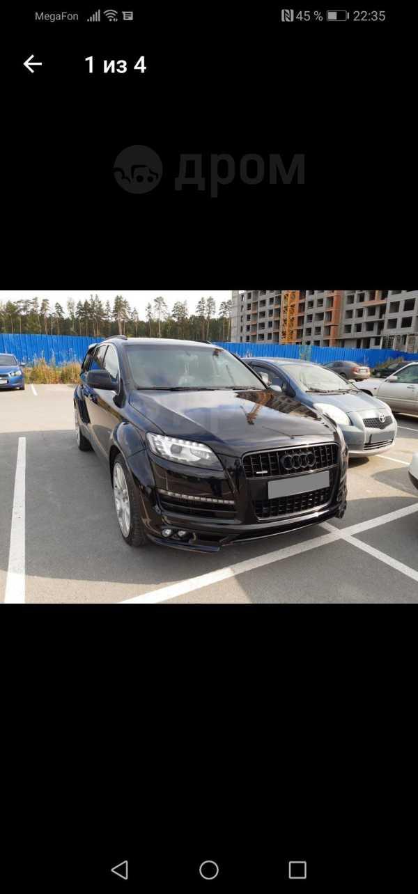 Audi Q7, 2012 год, 1 200 000 руб.