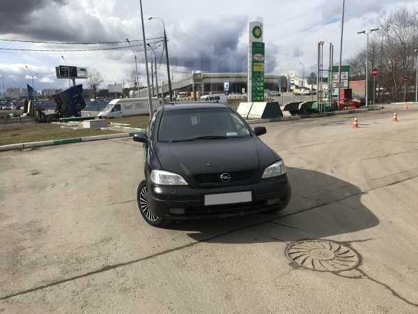 Opel Astra, 2003 год, 155 000 руб.