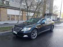 Москва LS460L 2007