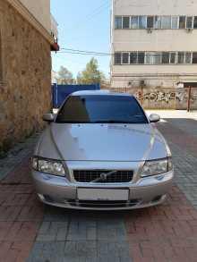 Севастополь S80 1999