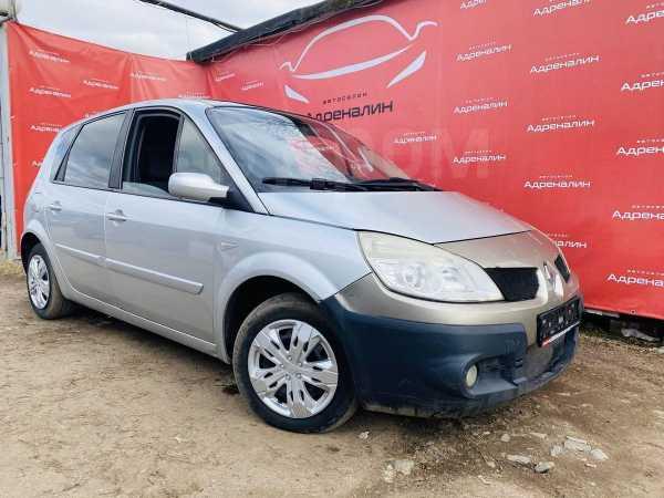 Renault Scenic, 2008 год, 267 000 руб.