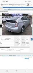 Toyota Prius, 2015 год, 855 000 руб.