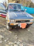 Toyota Hilux Pick Up, 1991 год, 700 000 руб.