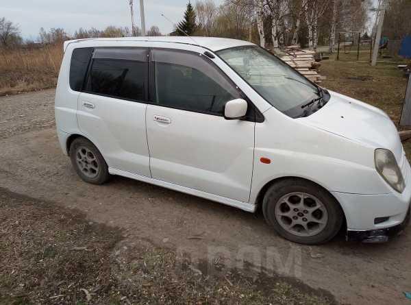 Mitsubishi Mirage Dingo, 1999 год, 140 000 руб.