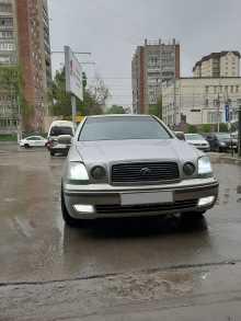 Новосибирск Progres 1998