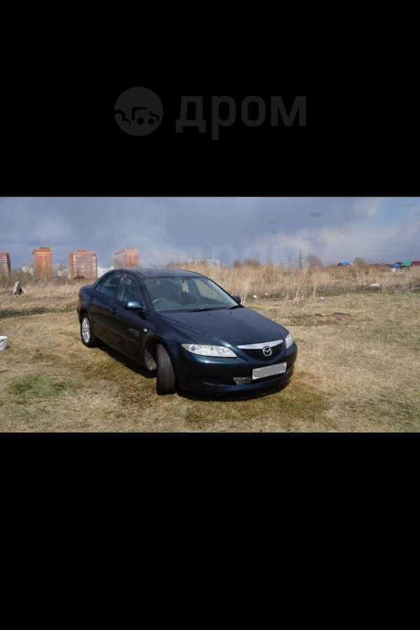 Mazda Atenza, 2005 год, 318 000 руб.