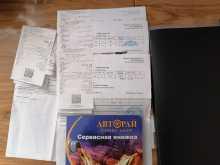 Железногорск-Илимский RVR 2012