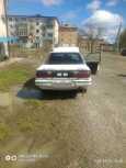 Toyota Corolla, 1990 год, 23 000 руб.