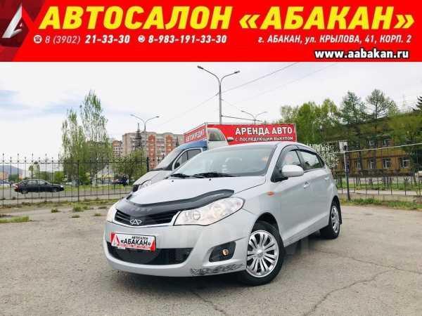 Chery Bonus A13, 2012 год, 269 000 руб.