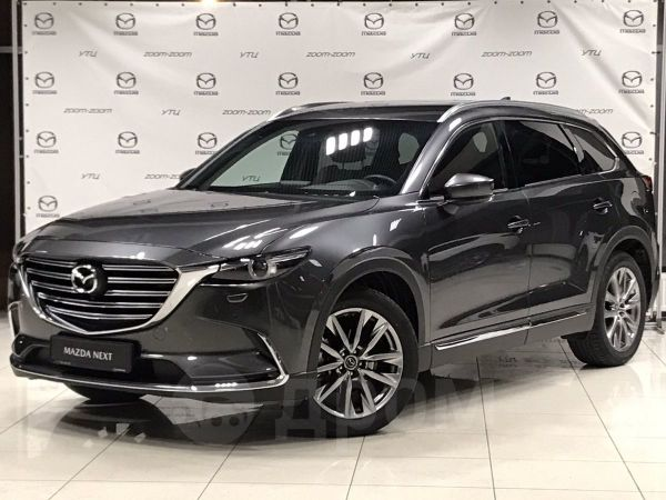 Mazda CX-9, 2019 год, 3 050 000 руб.