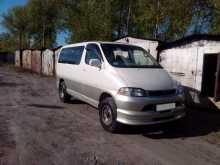 Новокузнецк Granvia 1996