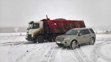 Иркутск Freelander 2012