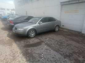 Смоленск Audi A4 2004