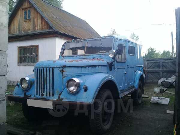 ГАЗ 69, 1957 год, 70 000 руб.
