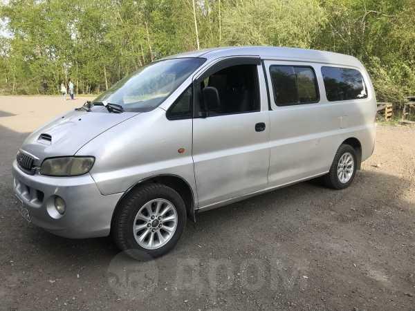 Hyundai Starex, 2001 год, 300 000 руб.