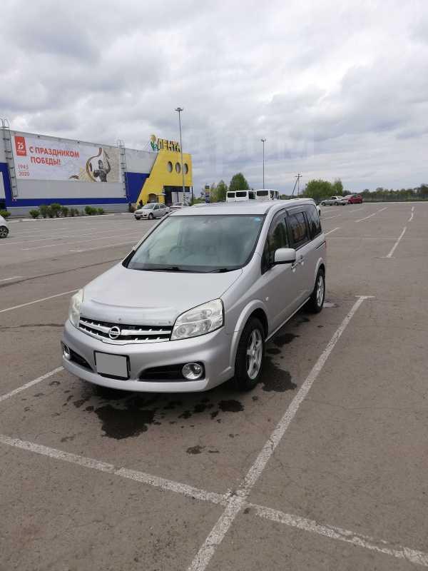 Nissan Lafesta, 2010 год, 530 000 руб.