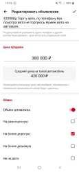 Renault Fluence, 2012 год, 359 000 руб.
