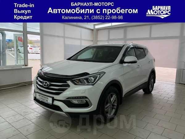 Hyundai Santa Fe, 2015 год, 1 398 000 руб.