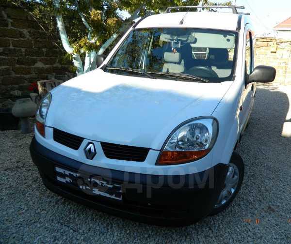 Renault Kangoo, 2005 год, 275 000 руб.