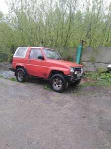 Кемерово Feroza 1992