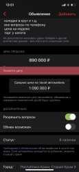 BMW 3-Series, 2013 год, 890 000 руб.